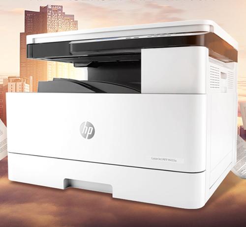 二手復印機