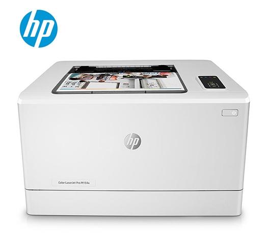 HP154A